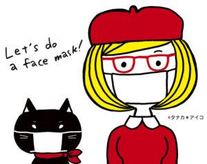 マスクマスクの毎日